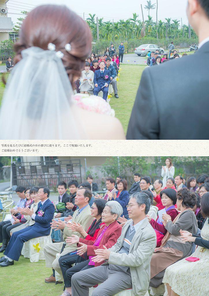 DFP3496 724x1024 - 【婚禮記錄】楷霖&薺萱 屏東 早儀晚宴