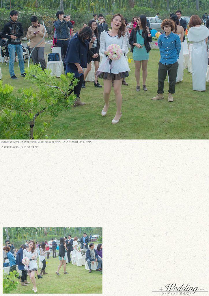DFP3542 724x1024 - 【婚禮記錄】楷霖&薺萱 屏東 早儀晚宴