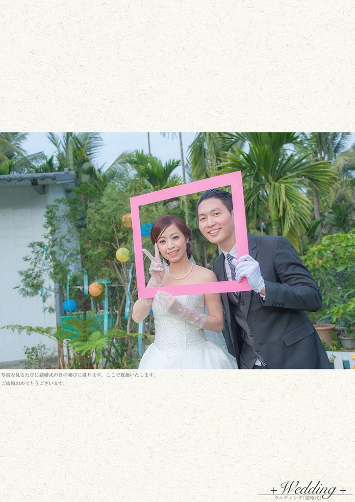 DFP3548 724x1024 - 【婚禮記錄】楷霖&薺萱 屏東 早儀晚宴