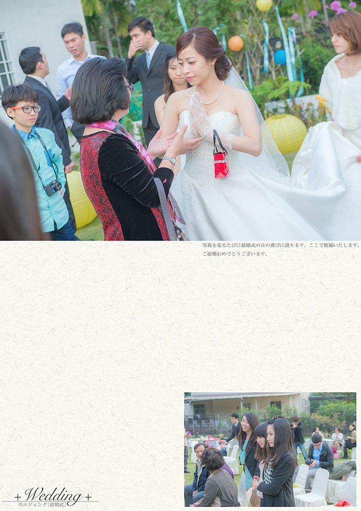 DFP3552 724x1024 - 【婚禮記錄】楷霖&薺萱 屏東 早儀晚宴